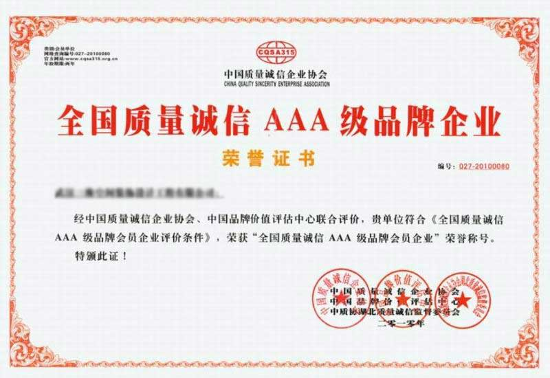 National AAA grade quality and honesty brand enterprises
